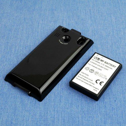 ユニバーサルシステムズ 超大容量バッテリーパック for REGZA IS04 ブラック