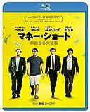 マネー・ショート 華麗なる大逆転[AmazonDVDコレクション] [Blu-ray]