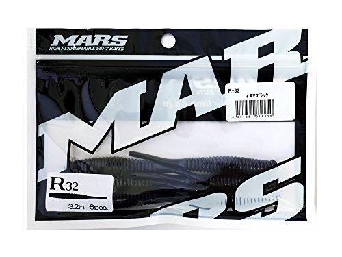 MARS(マーズ) ワーム マーズ R-32 オヌマブラック ヒルクライム.