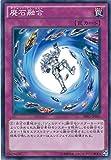遊戯王カード  SPRG-JP045 廃石融合(ノーマル)遊戯王アーク・ファイブ [レイジング・マスターズ]