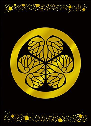ブロッコリーモノクロームスリーブプレミアム「葵の紋」