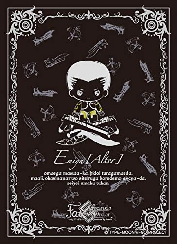 キャラクタースリーブ Fate/Grand Order【Design produced by Sanrio】 エミヤ(オルタ)(EN-863)