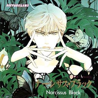 「ナーシサス・ブラック」 イメージ・アルバム