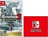 ゼノブレイド2 黄金の国イーラ - Switch (【Amazon.co.jp限定】オリジナルマイクロファイバークロス 同梱)