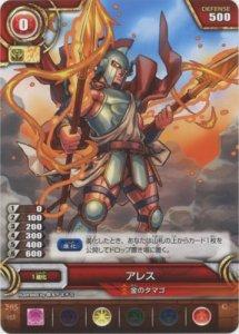 《アレス》 B05-013 【パズドラTCG ブースターパック第5弾 神々の目覚め シングルカード】
