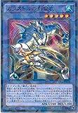 遊戯王カード  SPTR-JP018 カタストルの影霊衣(パラレル)遊戯王アーク・ファイブ [トライブ・フォース]