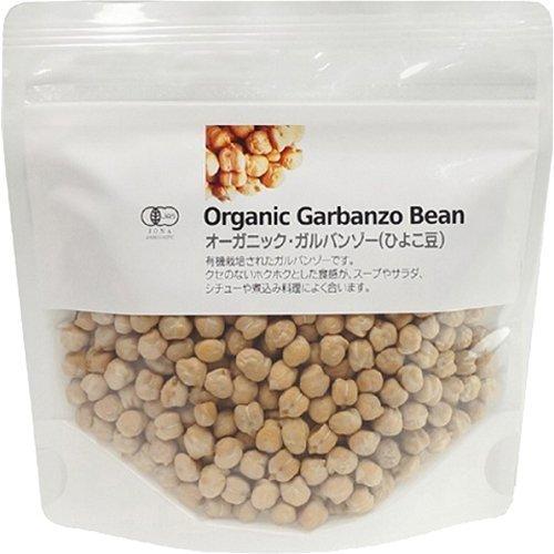 オーガニック ガルバンゾー (ひよこ豆)  250g 2185