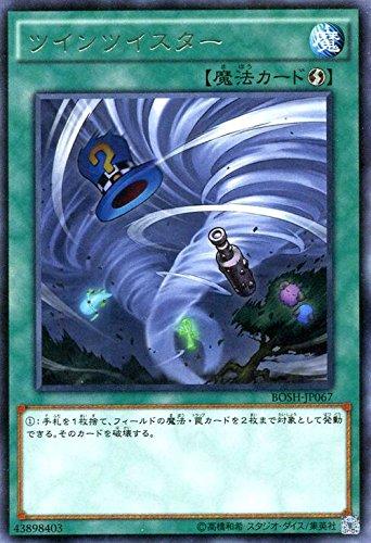 遊戯王 ツイン・ツイスター(レア) ブレイカーズ・オブ・シャドウ(BOSH) シングルカード BOSH-JP067-R