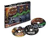 キングコング:髑髏島の巨神 <4K ULTRA HD&3D&2Dブルーレイセット data-recalc-dims=