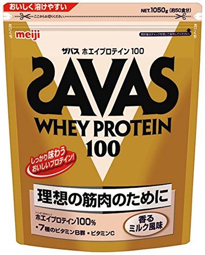 明治 ザバス ホエイプロテイン100 香るミルク風味 【50食分】 1,050g
