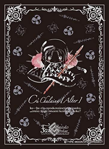 キャラクタースリーブ Fate/Grand Order【Design produced by Sanrio】 クー・フーリン(オルタ)(B)(EN-864)