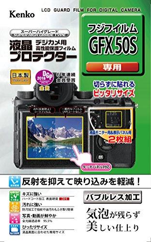 Kenko 液晶保護フィルム 液晶プロテクター FUJIFILM GFX 50S用 表示パネル用保護フィルム付属 硬度3H KLP-FGFX50S