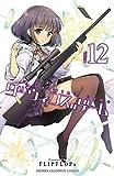 ダーウィンズゲーム 12 (少年チャンピオン・コミックス)