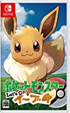 ポケットモンスター Let's Go! イーブイ- Switch (【Amazon.co.jp限定】オリジナルタンブラー350ml(イーブイVer.) 同梱)