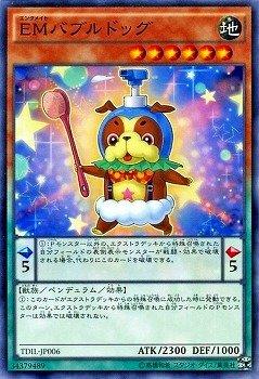 遊戯王/第9期/9弾/TDIL-JP006 EMバブルドッグ