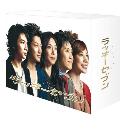 ラッキーセブン Blu-ray BOX