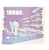 【Amazon.co.jp限定】FANTASY CLUB(未発売音源CD付き)