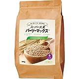 スーパー大麦 バーリーマックス® (800g)