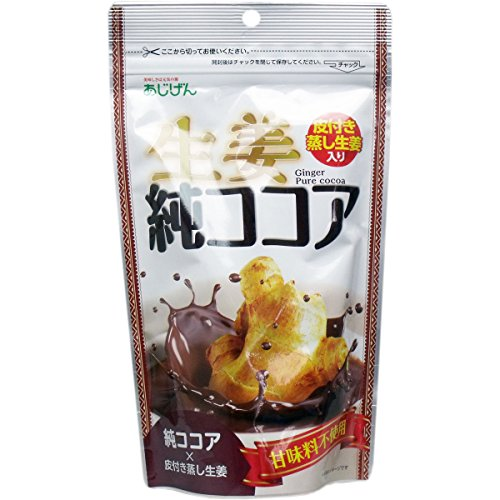 [1袋] 国内産蒸し生姜使用 生姜純ココア 110g