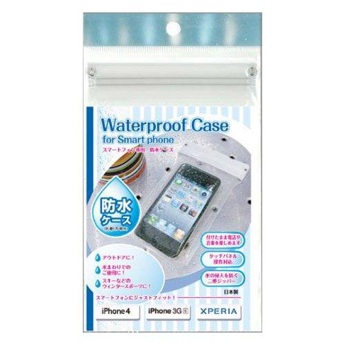 ラスタバナナのスマートフォン防水ケースRB9CQ01がHTC Jで使えるか試してみた