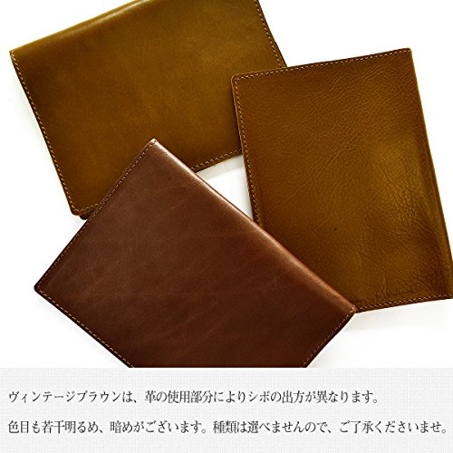 TOLVE(トルヴェ) 本革 ブックカバー 日本製 TO-C001 (07.ヴィンテージブラウン)