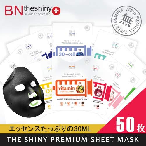 韓国コスメの高級マスクは自分では買わない贅沢品