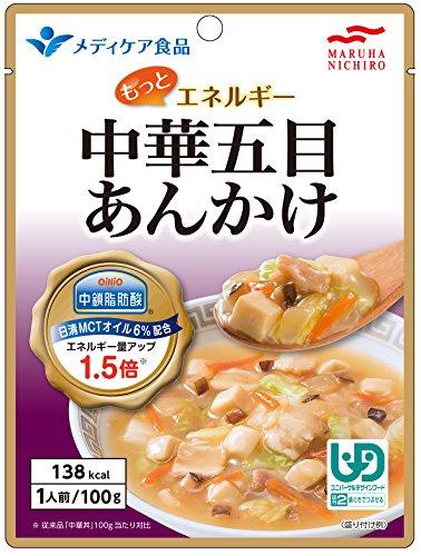 メディケア食品 もっとエネルギー 中華五目あんかけ 100g×5個