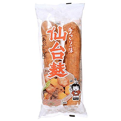 仙台麩(あぶら麸) / 2本 TOMIZ/cuoca(富澤商店) 和食材(海産・農産乾物) お麩