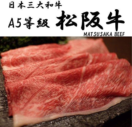 松阪牛のすき焼きを義父の誕生日に家族で食べよう
