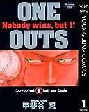 ONE OUTS 1 (ヤングジャンプコミックスDIGITAL)