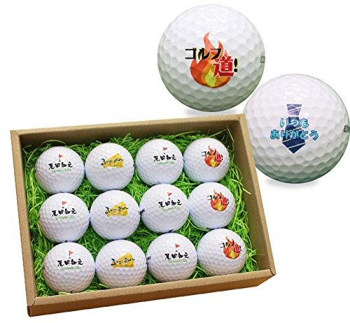 ゴルフが好きな同僚に名前入りゴルフボールをプレゼント