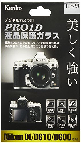 Kenko カメラ用液晶保護ガラス PRO1D 液晶保護ガラス Nikon デジタル一眼レフカメラ Df/D610/D600用 KPG-ND610