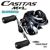 シマノ (SHIMANO) ベイトリール 16 カシータスMGL 100 右ハンドル