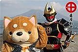 ジグソーパズル 28ピース 薩摩剣士隼人 隼人とつんつん 28-024