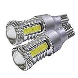 ピカキュウ セレナ C27 ハイウェイスター LED T16 爆-BAKU- 450lm バック LED ホワイト 6600K [後退灯] 2個 20322