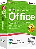 【Amazon.co.jp限定】WPS Office Personal Edition(シリアルコード版)