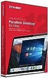パラレルス Parallels Desktop 12 for Mac RB JP  (通常)