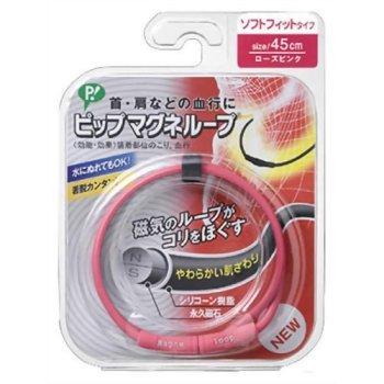 【ピップフジモト】ピップ マグネループ ソフトフィットレギュラー ローズピンク 45cm