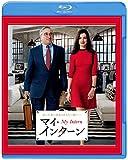 マイ・インターン ブルーレイ&DVDセット(初回仕様/2枚組/デジタルコピー付) [Blu-ray]