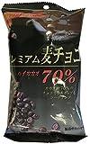 寺沢製菓 プレミアム麦チョコ ハイカカオ70% 105g×5袋