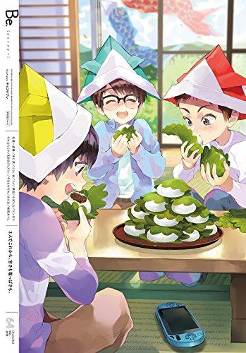 COMIC Be(コミックビー) 2018年 05 月号