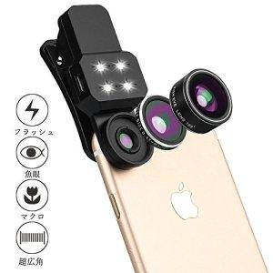 Topist カメラレンズキット クリップ式 3点セット (198 °魚眼レンズ/15Xマクロ/0.4X広角レンズ) スマホ自撮りLEDライト iPhone7/iPhoneシリーズ/iPad Mini/iPad Air/タブレットPC/Sony Xperia/Androidスマホなどに対応 4in1 スマートフォンクリップ式レンズ 収納ポーチ付き ブラック