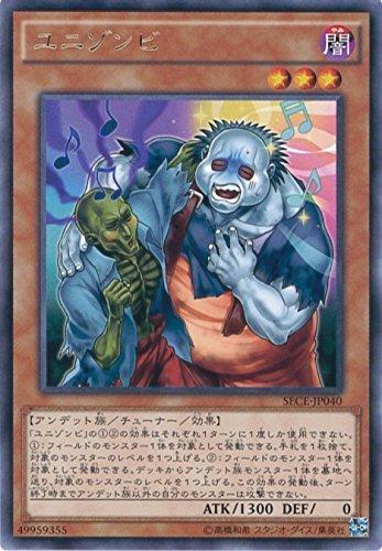 遊戯王 SECE-JP040-R 《ユニゾンビ》 Rare