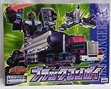 トランスフォーマー カーロボット D-012 デストロンガー 暗黒司令官 ブラックコンボイ Transformers Robots in Disguise