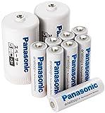 パナソニック エネループ 単3形充電池8本パック スタンダードモデル 単3→単1形サイズ変換スペーサー2本付き【フラストレーションフリーパッケージ(FFP)モデル】 BK-3MCC/8FA