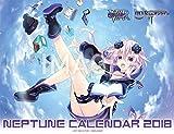 超次元ゲイム ネプテューヌ カレンダー2018 卓上型 ([カレンダー])