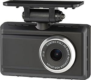 コムテック ドライブレコーダー HDR-251GH 200万画素 Full HD 日本製&3年保証 駐車監視 常時録画 衝撃録画 GPS 補償サービス2万円