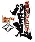 【早期購入特典あり】仮面ライダー響鬼 Blu-ray BOX 3<完 data-recalc-dims=