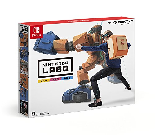 Nintendo Labo Toy-Con 02: Robot Kit 【Amazon.co.jp限定】アイテム未定 付