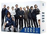 HERO DVD-BOX (2014年7月放送) -